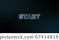 開始在虛擬空間中漂浮的消息材料 67414819