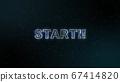 開始!!漂浮在虛擬空間中的消息材料 67414820