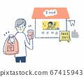 一个在外卖店购买食物和饮料的人 67415943