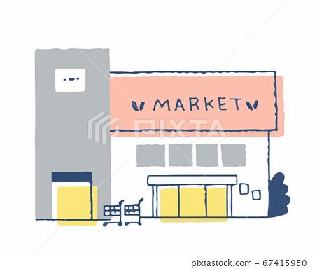 超級市場 67415950