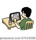 온라인 회식에서 건배하는 남자 67416086