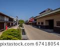 Unnojuku Townscape Kitaguni Kaido 67418054