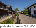 Unnojuku Townscape Kitaguni Kaido 67418055