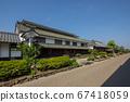 Unnojuku Townscape Kitaguni Kaido 67418059