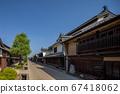Unnojuku Townscape Kitaguni Kaido 67418062