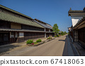 Unnojuku Townscape Kitaguni Kaido 67418063