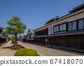 Unnojuku Townscape Kitaguni Kaido 67418070