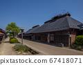 Unnojuku Townscape Kitaguni Kaido 67418071