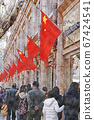 Shanghai Huaihai Middle Road, People's Republic of China 67424541