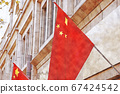 Shanghai Huaihai Middle Road, People's Republic of China 67424542