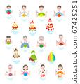 빙수와 가족 67425251