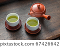 차 녹차 green tea made in Japan 67426642