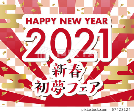 Congratulations Japanese style background material 2021 and characters of New Year's first dream fair 67428124
