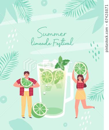 夏日祭02 67428871