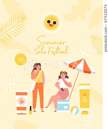 여름 페스티벌 05 67428874