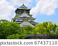 Osaka Castle Tenson 67437110