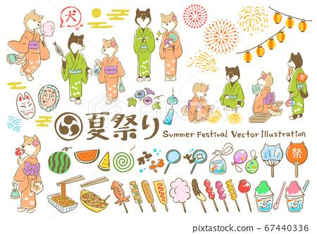 夏季節日手繪矢量插圖集(芝犬) 67440336