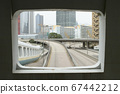 8 April 2007 Jimmy Bridge, Wai Yip Street 67442212