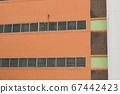 8 April 2007  kowloon bay Factory Estate , Ngau 67442423