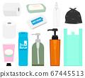 洗浴用品 67445513