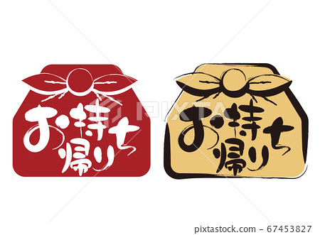 Furoshiki /畫筆字符外賣圖標集 67453827