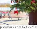 크리스마스 오너먼트 67455710