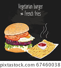 Hand drawn colorful vegetarian burger and french fries with ketchup 67460038
