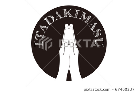 Hand sign icon, Japanese sign to pray before a meal.Vector illustration. 67460237