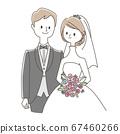 결혼 67460266