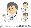 청진기를 사용 의사의 일러스트 67461080