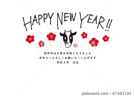 2021年Reiwa 3年元旦賀卡 67463185
