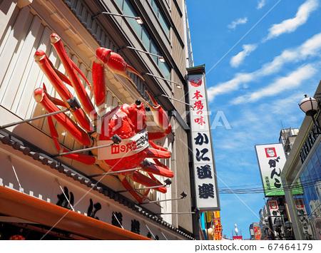 大阪南道頓b都市風景 67464179