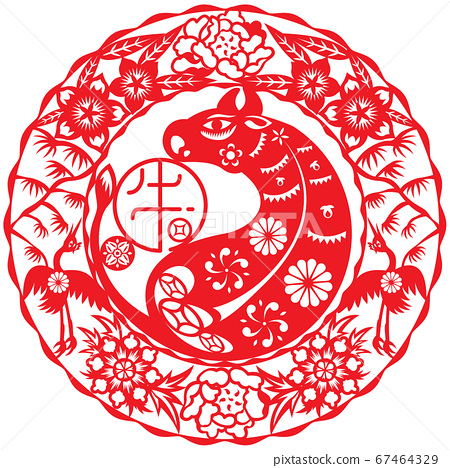 Chinese Year of OX vector illustration in paper cut style 67464329