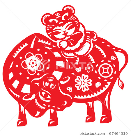 Chinese Year of OX vector illustration in paper cut style 67464330
