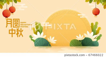 Mid autumn festival greeting banner 67466022
