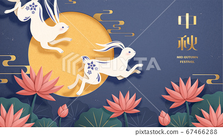 Mooncake festival in paper art 67466288