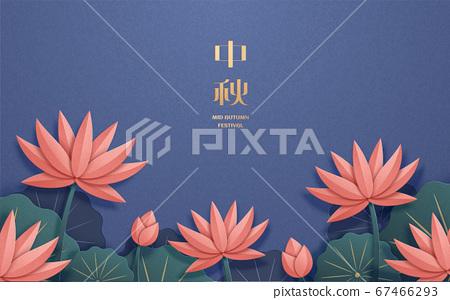 Mid Autumn Festival lotus scenery 67466293