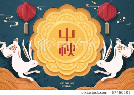 Mid-autumn festival giant mooncake 67466302