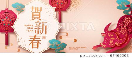 Lunar year paper cutting banner 67466308