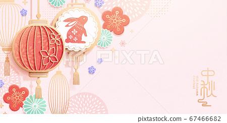 Mid autumn festival banner 67466682