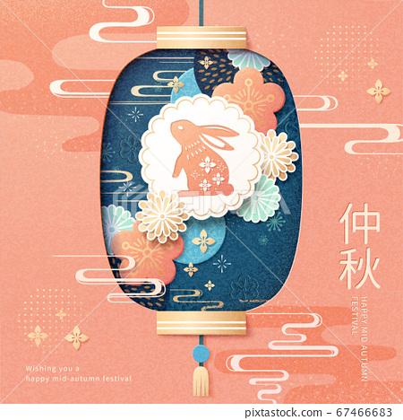 Mid-autumn festival illustration 67466683