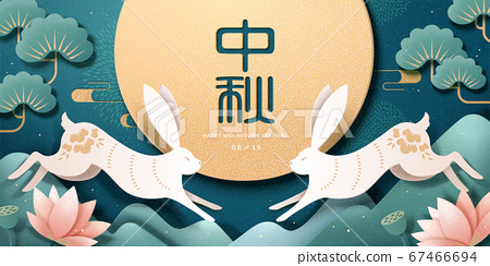 Mid-autumn festival banner 67466694