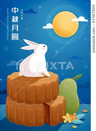 Adorable rabbit enjoying the moon 67467600