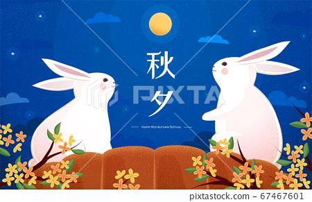 Rabbits enjoying Moon watching 67467601