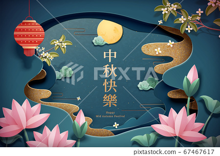 Mid-Autumn Festival lotus pond 67467617
