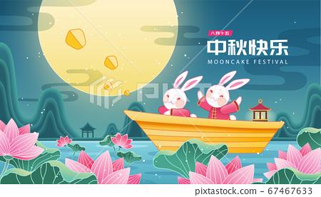 Rabbits enjoy beautiful full moon 67467633