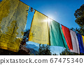 Prayer flags of Tibetan Buddhism with Buddhist mantra on it in Dharamshala monastery temple. India 67475340