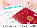 여행 계획 여권과 항공권 및 여행 일정 봄 여행 출장 67475409