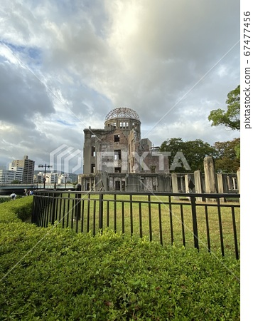 the atomic bomb Dome 67477456