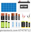 電池/乾電池 67479712
